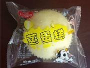 华灿食品蒸蛋糕柠檬味