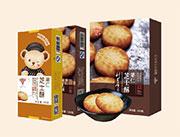 果仁芝麻酥200g/盒 100g/盒