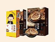 �U�~酥200g/盒 100g/盒