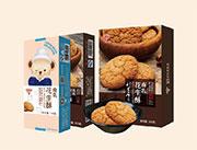 南乳花生酥200g/盒 100g/盒