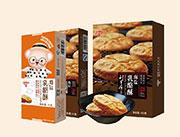 海盐乳酪酥150g/盒 75g/盒