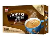 澳德斯特浓咖啡盒装