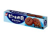 澳德斯妙味曲奇原味巧克力120g盒装