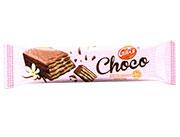 浩客人家曼滋巧克力威化饼干称重