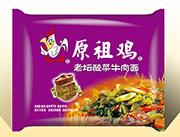 原祖鸡零售1.5元老坛酸菜牛肉面