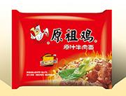 原祖鸡零售1.5元原汁牛肉面