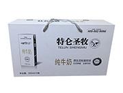 特仑圣牧纯牛奶礼盒250mlx12盒