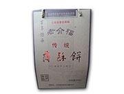 老介福传统薄酥饼礼盒600克