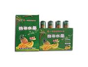 芒果树热带水果什果汁饮料