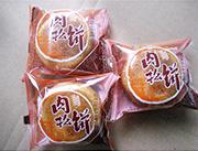 麦火龙肉松饼袋装