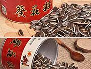 圣尚食品暖仁葵花籽