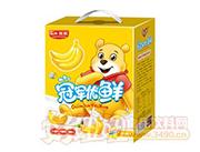 冠军优鲜乳酸菌香蕉味箱装