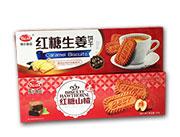 格尔食品红糖生姜饼干