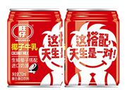 旺仔椰汁牛乳250ml罐装