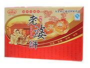 汪砀飘香精制老婆饼