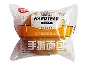 汪砀飘香手面包称重