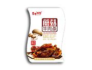 蘑菇牛肉干(麻辣味)80g