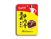 菇女牛男蘑菇牛肉干香辣味150g