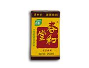 春和堂凉茶饮料250ml