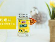 颖欣堂清口含片柠檬味40克