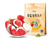 e然草莓香蕉冻干30g