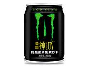 美国神爪能量型维生素运动饮料250ml