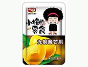 哎呦咪小梅的零食九制酱芒果散称