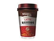 雀仕咖啡魅惑拿铁咖啡30克