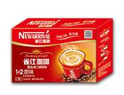 雀仕咖啡原味450克(30条*15克)