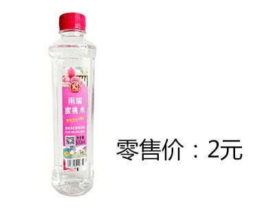 雨瑞蜜桃苏打果味饮料500ml