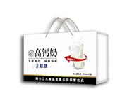 高钙奶无蔗糖250ml×12盒