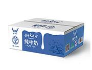 青海大牧场纯牛奶16包*190ml