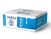 青海大牧场纯牛奶16包*200g