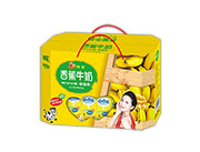 好梦蜂蜜香蕉牛奶礼盒