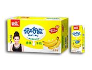 好梦奶哈妮香蕉牛奶250ml箱装