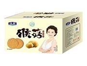 仕欣猴菇酥性饼干箱装
