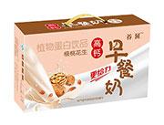 养延高钙早餐奶250ml箱装