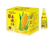�n元素生榨玉米汁