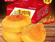 慕丝妮火鸡饼2千克