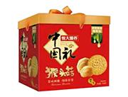 恒大臻养中国礼猴菇饼干礼盒
