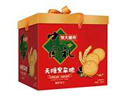 恒大臻养中国礼无糖黑杂粮饼干礼盒
