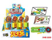 优卡乐战斗陀螺(儿童玩具)