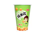 爆米花开心桶青苹果香甜味100克