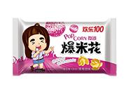 爆米花草莓甜味120克