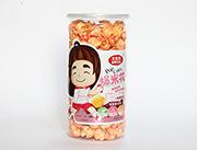 爆米花草莓香甜味140克