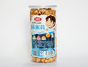 爆米花罐�b