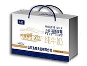 圣慕纯牛奶礼盒装250ml×12盒