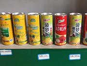 美佰利果味饮料250ml