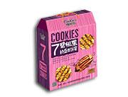 咖姆斯7碧根果的盛世饼宴礼盒装