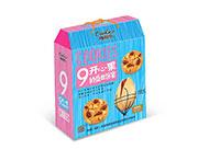 咖姆斯9开心果的盛世饼宴礼盒装